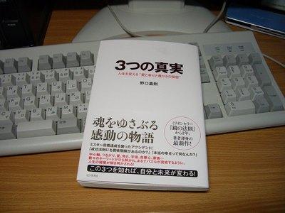 IMGP5014.jpg