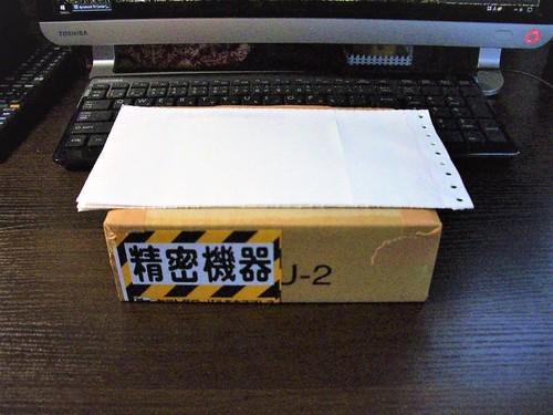 IMGP5239.jpg