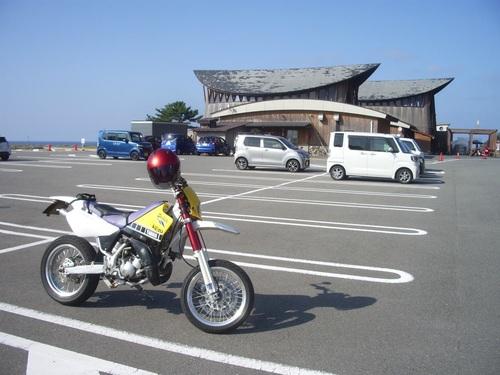 IMGP9357.jpg