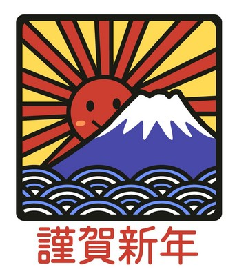 fuji001_hagak.JPG
