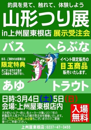 tpc14881-main.jpg